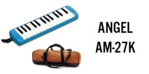 instrumentos para la escuela M02